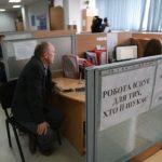 Работодатели в Украине восстанавливают найм сотрудников