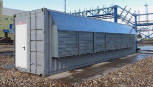 контейнерный ЦОД Росэнергоатома