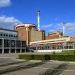 Балаковская АЭС подарит городу ландшафтный парк
