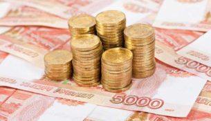 Деньги_б