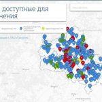 10 000 жителей Подмосковья подали заявки на техприсоединение к газопроводу онлайн в 3 шага