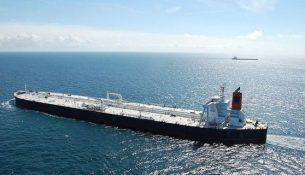 танкер корабль