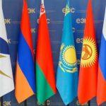 Сенат Узбекистана одобрил участие республики в ЕАЭС в статусе наблюдателя