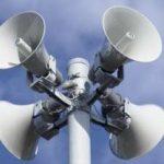 МВД возбудило дело по факту аферы при поставке систем громкоговорящей связи