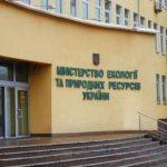Министерство энергетики и защиты окружающей среды предлагают разъединить