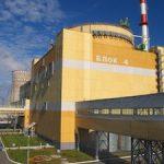 Ровенская АЭС отключила от сети и вывела в резерв энергоблок №4