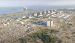 Энергодар Запорожская АЭС