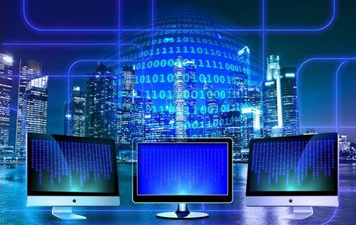 цифровой город дата центр