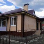 «Кубаньэнерго» подключило к электросетям ФАП в горном поселке Гузерипль