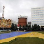 Руководитель НАЭК «Энергоатом» провел выездное рабочее совещание на Южно-Украинском энергокомплексе