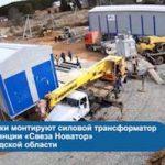 Деревообрабатывающий завод в Вологодской области получит дополнительную мощность