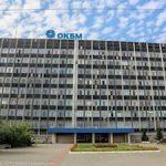 «ОКБМ Африкантов» признано организацией высокой социально-экономической эффективности в сфере ОПК