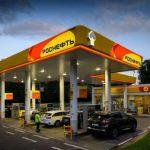 Роснефть и Яндекс запускают совместный проект по дистанционной оплате топлива через мобильный сервис