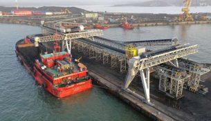 ооо угольный морской порт шахтерск