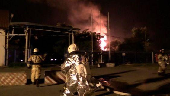 пожар взрыв