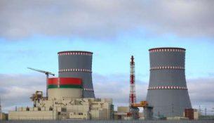 Белорусская АЭС-2