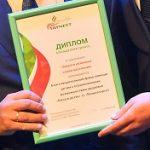 «Татнефть» определила победителей конкурса на соискание грантов
