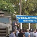 В 2020-2022 гг. Росгеология изучит нефтегазоносность Шелковского участка в Чечне