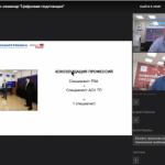 «Россети Ленэнерго» провели образовательный онлайн-семинар по цифровым подстанциям