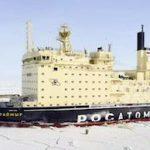 Атомный ледокол «Таймыр» прибыл в Мурманск на ремонт