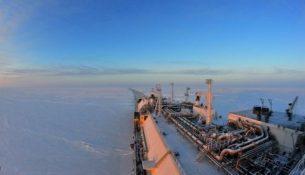 танкер арктика