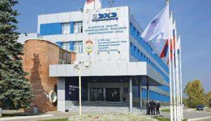 АО «ПО «Электрохимический завод»