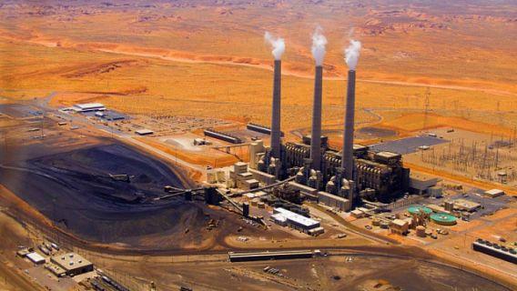угольная электростанция ТЭС