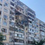 В Киеве прогремел мощный взрыв, есть жертвы