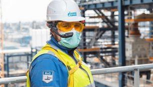 Гарнитура дополненной реальности «Газпром нефть»