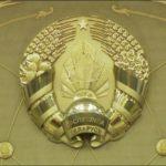 Банкиров вызывают на ковер к Лукашенко