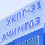«Ачимгаз» добыл 50-миллиардный кубометр природного газа