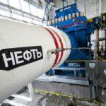 «Транснефть – Урал» заменила запорную арматуру на объектах Курганского нефтепроводного управления