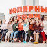 «Росэнергоатом» перечислил более 45 млн рублей на развитие городской среды в Полярных Зорях