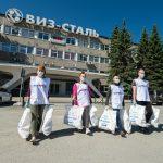 Волонтеры ВИЗ-Стали доставили ветеранам завода 10 тонн продуктов и средств гигиены