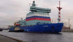 Атомоход «Арктика»