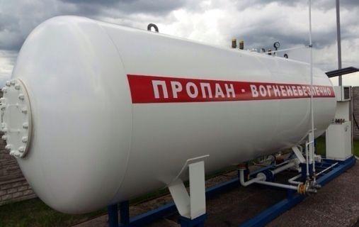 газовое хранилище цистерна