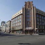 Как украинское правительство хочет восстанавливать экономику после COVID-19?