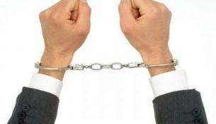арест задержание суд