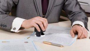 офис подписание договора
