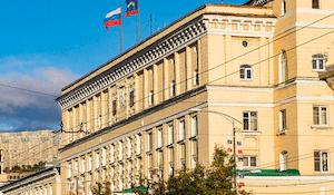 здание правительства Мурманской области