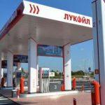 Акции «ЛУКОЙЛа» подешевели на 3,36%