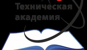 АНО ДПО «Техническая академия Росатома»