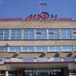 В НИЯУ МИФИ подведены итоги полуфинала Всероссийского инженерного конкурса