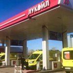 ЛУКОЙЛ в период пандемии COVID-19 обеспечил бесплатным топливом региональные службы скорой помощи