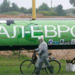 Польша снова требует от Газпрома снизить цену газа