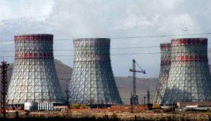 Мецаморская АЭС Армения