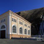 Эзминская ГЭС отмечает 65-летний юбилей со дня пуска первого гидроагрегата