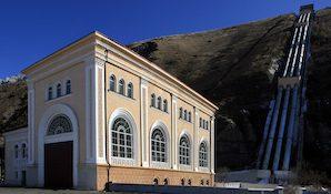 Эзминская ГЭС