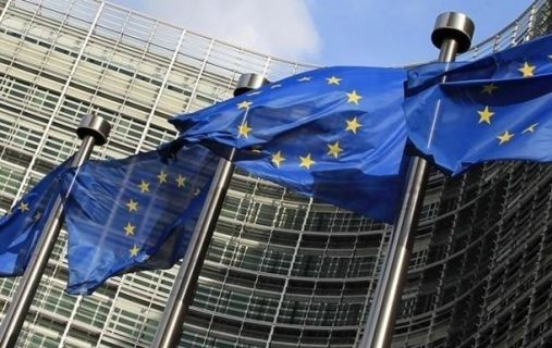Европейский союз ЕС