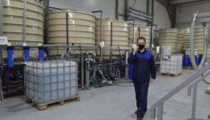 Химическое производство компания «АтомХимПро»